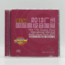 2013 17th GuangZhou International High-End Audio Visual Show 廣州國際高級音響展 HQCD CD