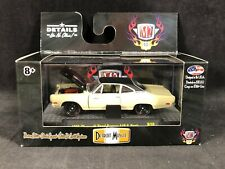M2 Machines Detroit Muscle Creme 1969 Plymouth Road Runner 440 6-Pack 32600 NIB