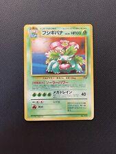 Vanusaur - Pokemon Card CD Promo 1998 WOTC Holo - Japanese 003