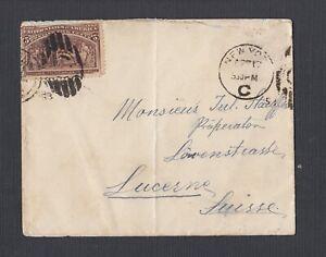 USA 1893 5C COLUMBIAN ON TRANSATLANTIC COVER NEW YORK TO LUCERNE SWITZERLAND