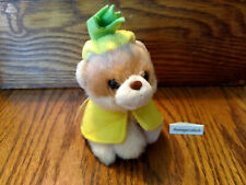 Boo The World's Cutest Dog Surprise Plush Series 3 Pineapple