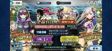 [CN iOS] INSTANT BUY 2 GET 3 | FGO 4300+ SQ 350 Tix | Fate Grand Order Account