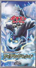 Pokemon Card BW8 Booster Thunder Knuckle Sealed Box 1st Edition Japanese