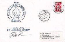 NAVE DA CROCIERA RUSSO Alexander Suvorov un maestro firmato Navi carta inserita nella cache