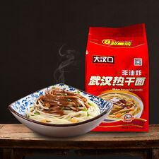 8PC Wuhan Sesame Paste Noodles Instant Food免邮中国食品 方便面干拌面泡面 大汉口正宗原味武汉热干面 8包装920g