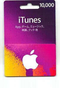 iTunes Gift Card 10,000 ¥ Yen JAPAN Apple | App Store Code Key JAPANESE | iPhone
