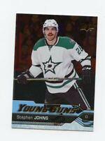 16/17 UPPER DECK YOUNG GUNS SILVER FOIL ROOKIE RC #481 STEPHEN JOHNS STARS 64074