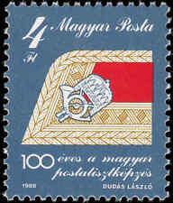Scott # 3148 - 1988 - ' Badge on Collar of Post Office Officer '