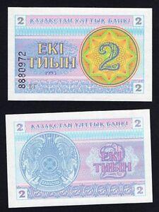 Kazakistan 2 tyin 1993 FDS/UNC  A-01
