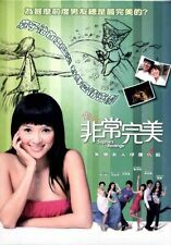 """Zhang Ziyi """"Sophie's Revenge"""" Fan Bing Bing HK Version 2009 China Romanc R-3 DVD"""