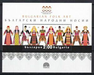 Bulgaria 2019 Traditional Costumes MNH Block