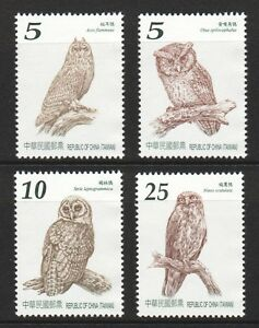 REP. OF CHINA TAIWAN 2012 OWLS BIRDS OF TAIWAN COMP. SET OF 4 STAMPS MINT MNH