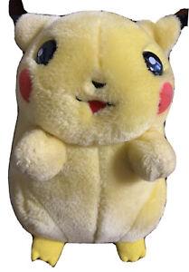 "Vintage Pokémon Pikachu Talking Electronic Light Up Plush 7"" Not Working"