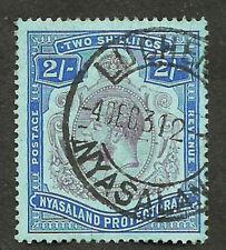 1926 Brit. Nyasaland 2 Shillins George V Broken Crown & Scroll SG 109b -₤170.10M