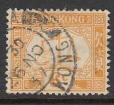 HONG KONG : 1931 POSTAGE DUE 6c yellow  sideways watermark  SGD4a used