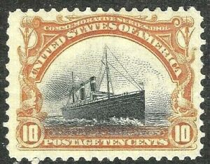 [SD]  US  #299 Mint-OG 1901 ~ PAN-AM BICOLOR EXPO  ISSUE