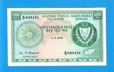 CYPRUS-500 MILS-1979-SERIAL NUMBER 040424-PICK 42c , UNC .