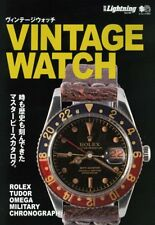 VINTAGE WATCH magazine / Lightning magazine Special Issue / from Japan