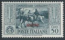 1932 EGEO NISIRO GARIBALDI 30 CENT MH * - G037