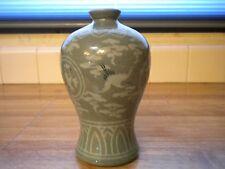 Beautiful Vintage Asian Celadon Vase With A Crane Motif Pattern ~Mint~