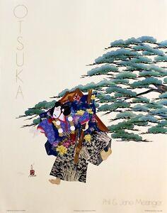 "HISASHI OTSUKA ""THE WARRIOR"" 1981 | RARE PRINT | JAPANESE | OTHERS AVAIL GALLART"
