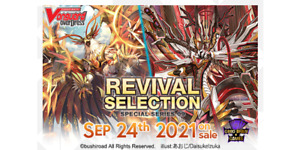 Cardfight!! Vanguard Special Series Revival Collection - V-SS09