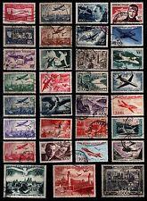 POSTE AERIENNE jusqu'en 1959, Oblitérés = Cote 278 € / Lot Timbres France