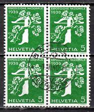 Switzerland - 1939 National exhibition (2) -  Mi. 352z (Grilled) Bl./4 VFU