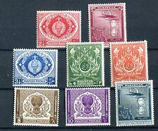Pakistan 1951-56 set of 9 SG55/62 MLH