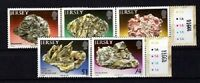 [CF4201] Jersey 2007, Serie Minerales (MNH)