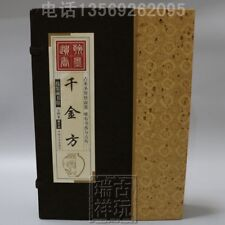 China hand drawn album, thread bound book medical old books qianjinfang