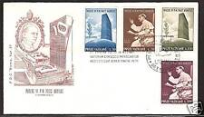 VATICAN CITY # 416-19 FDC Visit United Nations New York