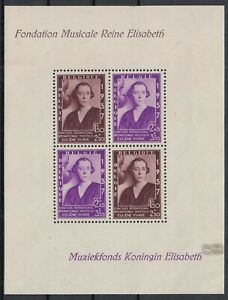 Belgium 1937 ☀ Queen Elisabeth Music Foundation Mi.455/456 ☀ MNH block 6 (stain)