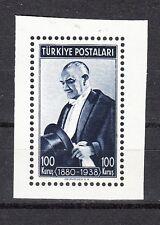 Turkey Scott 841 Mint NH (single from S/S)