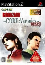 Used PS2 CAPCOM  BioHazard Code: Veronica   SONY PLAYSTATION JAPAN IMPORT