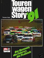 DEUTSCHE TOURENWAGEN MASTERS 1991 German car race
