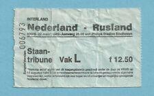 TICKET  NEDERLAND  -  RUSSIA    22/3/1989
