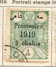 Middle East 1919 Ahmed Mirza Issue Fine Used 3ch. Optd Surcharged 140075
