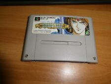 GAME/JEU SNES KONAMI SUPER NITENDO JAPANESE SHVC 3B BRAIN LORD IMPORT JAPAN **