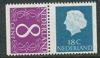 NIEDERLANDE 1965/8 Königin Juliane 5 versch. Zusammendrucke aus Markenheftchen