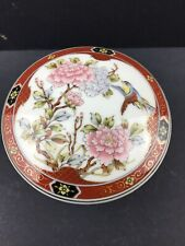 Asian Floral Nature Porcelain Jewelry Trinket Box 4� Red White Gold Exc Cond