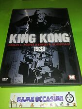 KING KONG 1933  / DVD