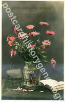 Vintage Best Birthday Wishes Postcard, Handpainted, Flowers, Fred Baker, Kent