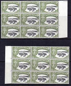 BRUNEI 1964-72 $1 SG129 DEFINITIVE 2 BLOCKS 9 UNMOUNTED MINT