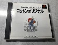 Cotton Original Best Playstation 1 Japanese Import Superlite 1500 PS1