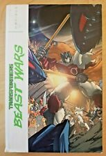 Transformers: Beast Wars Omnibus (IDW trade paperback / TPB)