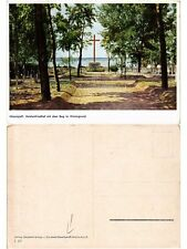 CPA NIKOLAJEFF - Heldenfriedhof. Russia Ukraine (168625)