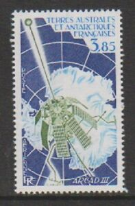 FSAT/TAAF/French Antarctic - 1981, 3f85 Arcad Satellite Space stamp -MNH- SG 164