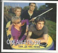 CD -Okean Elzy - TAM DE NAS NEMA - digipak  -Ukrainian CD