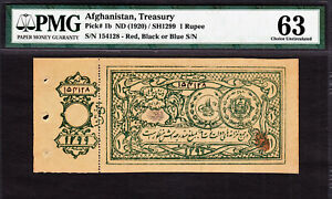Afghanistan One Rupee ND (1920) With Counterfoil Pick-1b CH UNC PMG 63